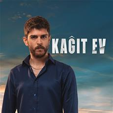 Бюлент Гюльтекин (Bülent Gültekin)