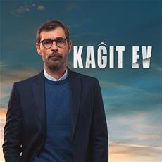 Эрдал Бешикчиолу (Erdal Beşikçioğlu)
