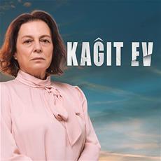 Нихал Колдаш (Nihal Koldaş)