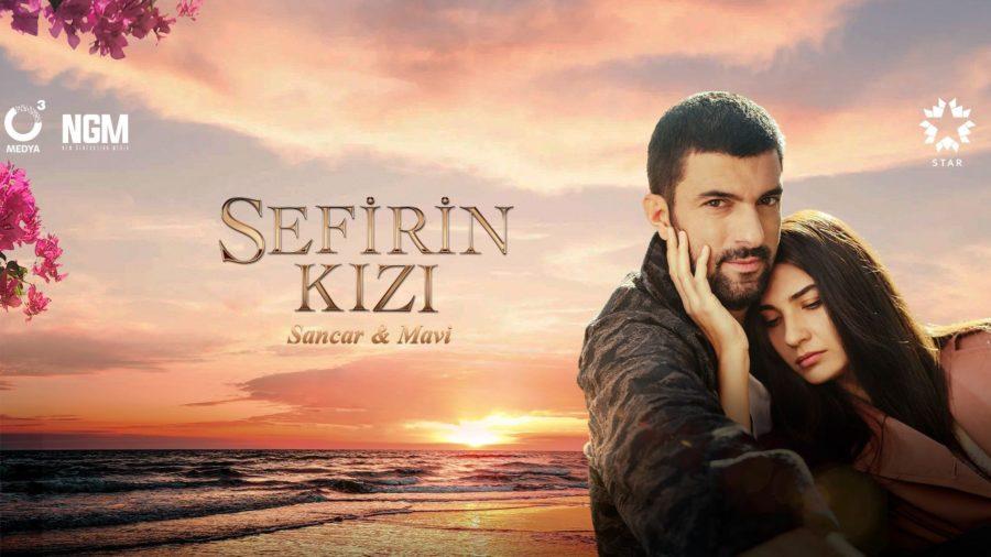 Новый постер турецкого сериала «Дочь посла / Sefirin Kızı» (2021)